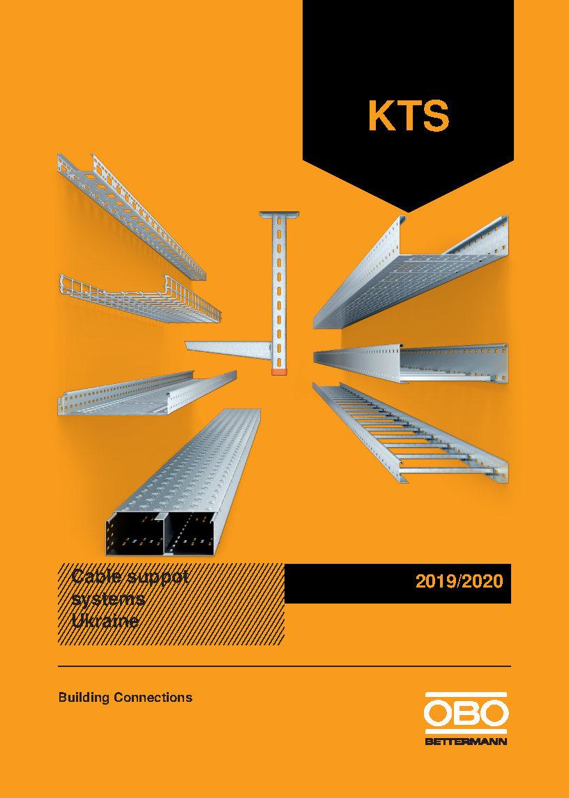 KTS_K2_2018_UA