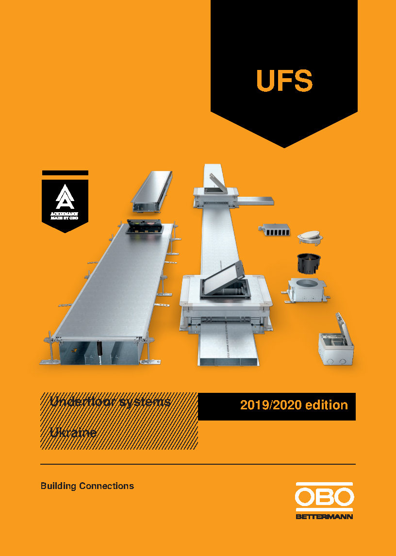 Katalog-UFS_ua_2019