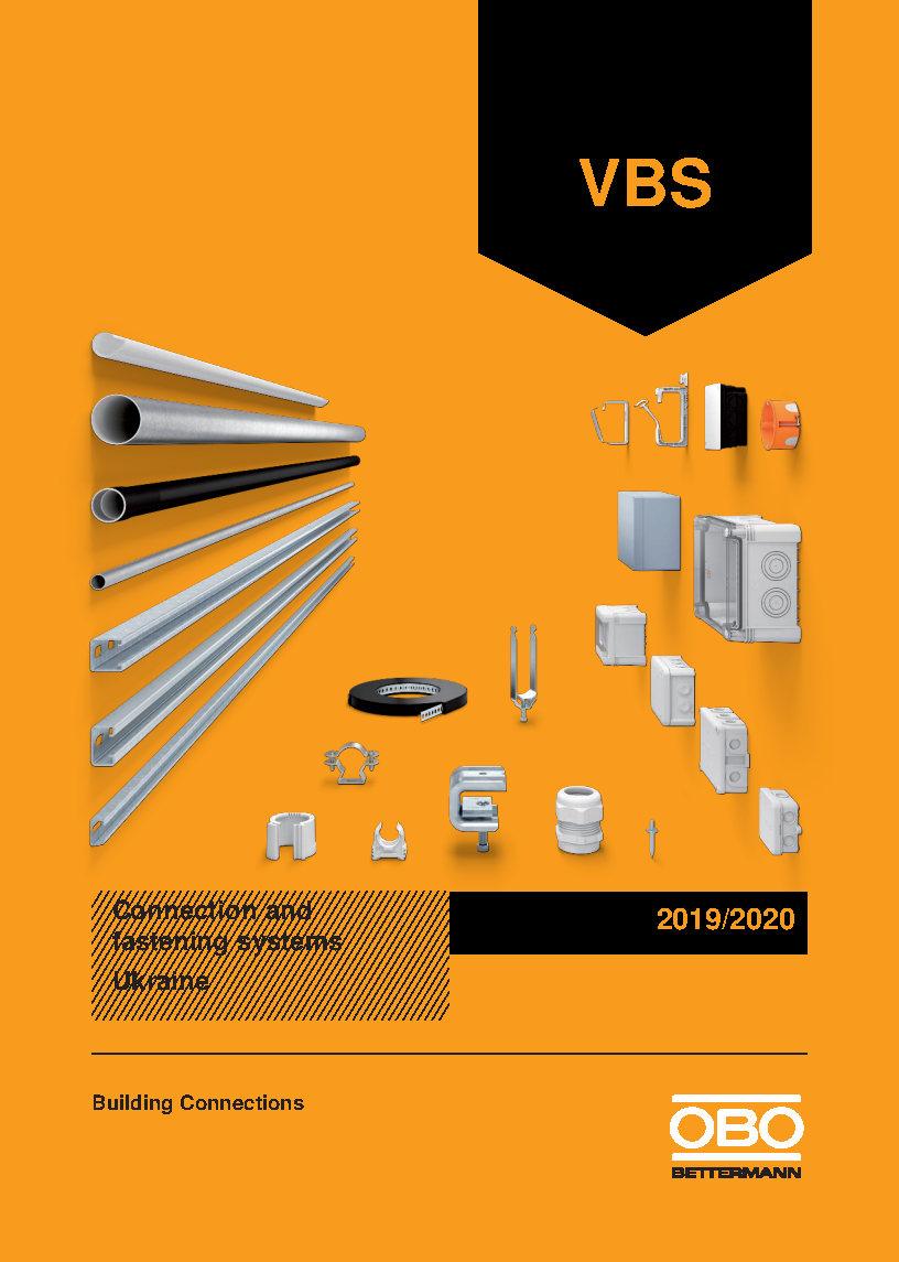 VBS_K2_2019_UA