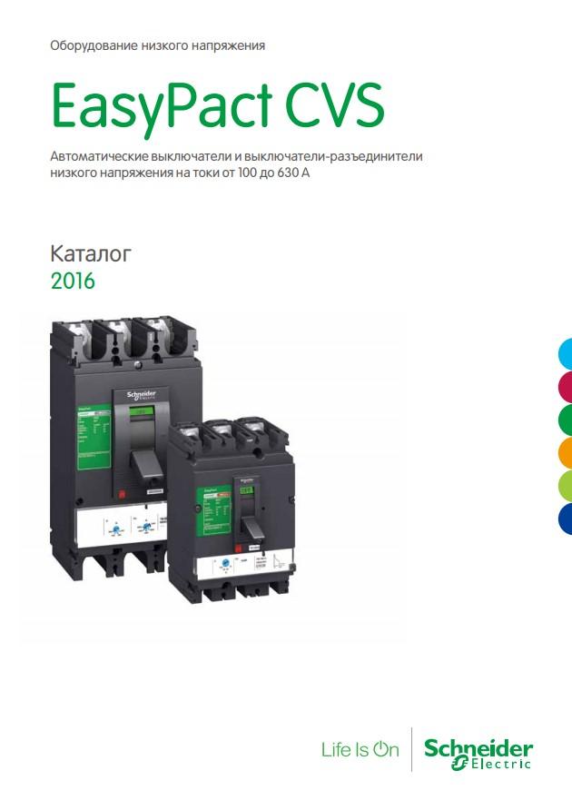 Katalog_EasyPact_CVS_14-01-2019