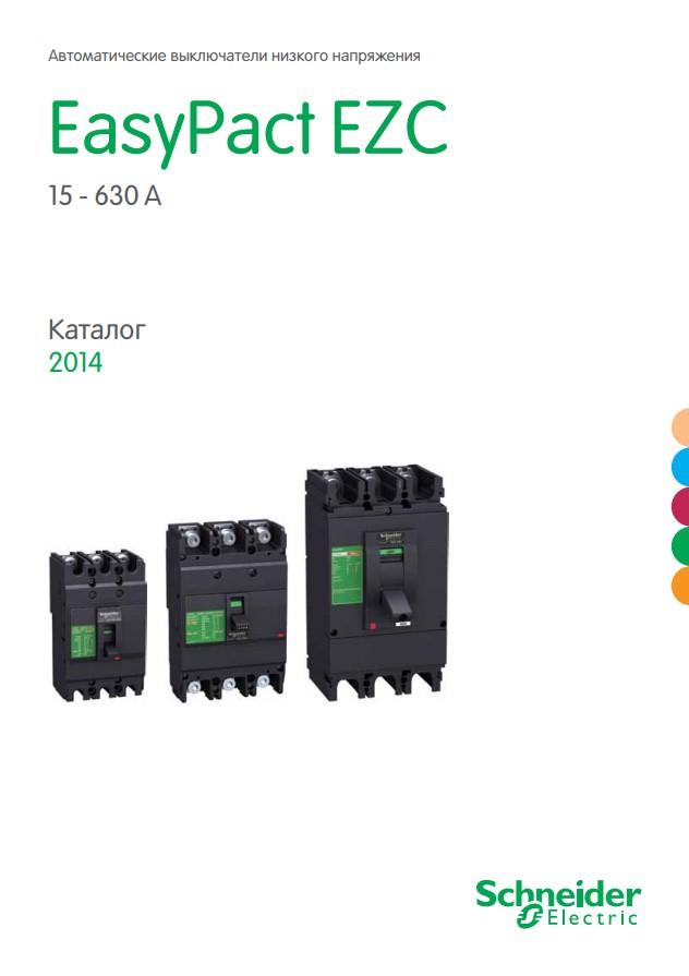 Katalog_EasyPact_EZC_16-09-2015
