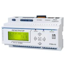 rpm-416-rus-kategoria-registrator-novatek