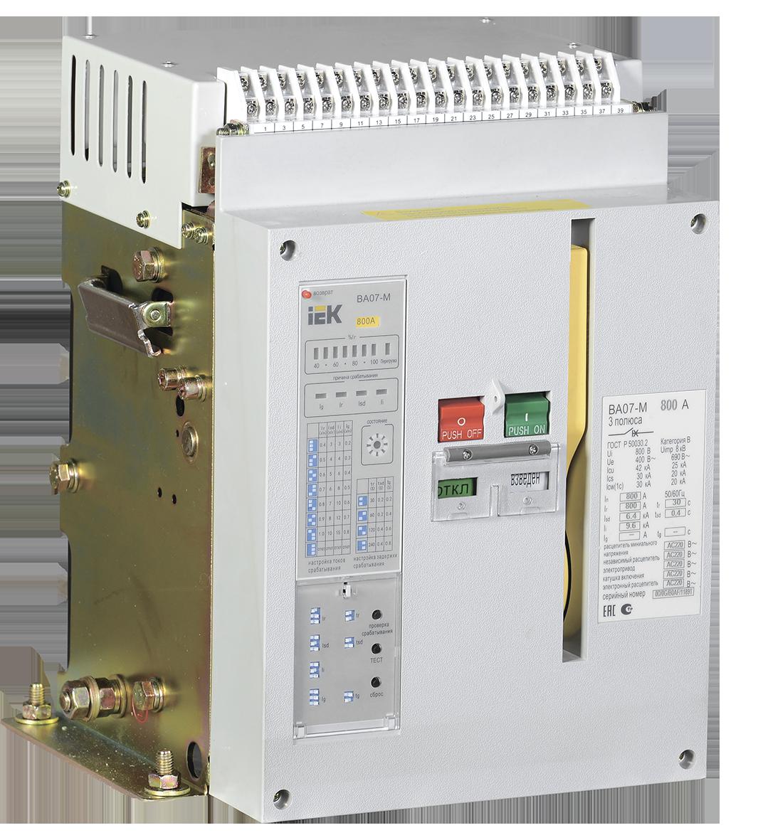 SAB-1000-KRS-3P-800A-42