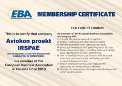 sertyfikat-eba