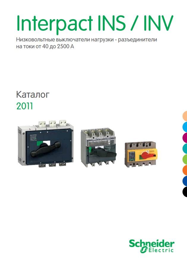 uam-interpactcat-2011